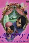 .sh_tamashii-001s.jpg