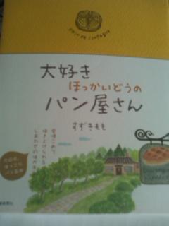 100427_1607~01.jpg