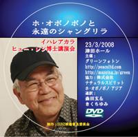 20081112004442.jpg