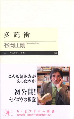 2009040101.jpg