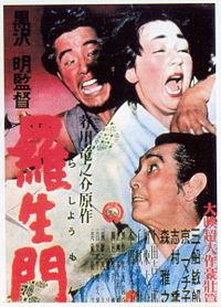 200px-Rashomon_poster.jpg