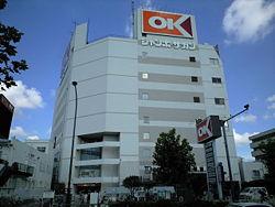 250px-Okhonsha.jpg