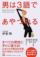 ISBN4-569-64954-8.JPG