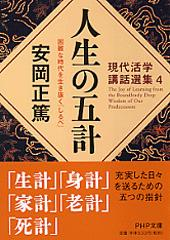 ISBN4-569-66386-9.JPG