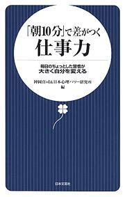 ISBN978-4-537-25589-8.JPG