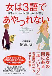 ISBN978-4-569-69782-6.JPG