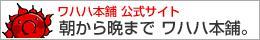 banner_footer.JPG