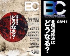 bc_0811s.jpg