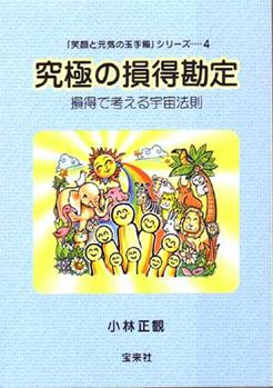 book007-320.jpg