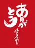 book_shisyu70.jpg
