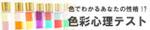 color_test1_b2.jpg