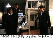 kisaragi_02.jpg