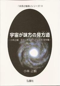 mikatadou1.jpg