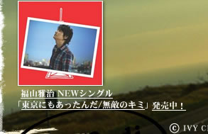 photo2_r.jpg