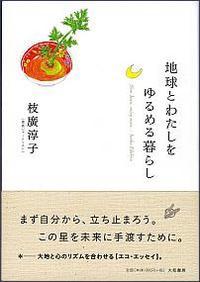 s_photo168479.jpg
