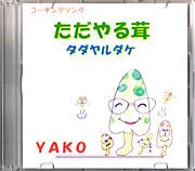 song_cd.jpg