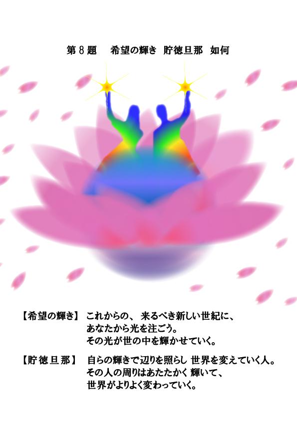 subject_08.jpg