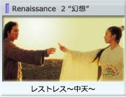 title02_restless00.jpg