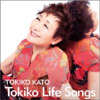 tokiko_life_song_iTunes.jpg