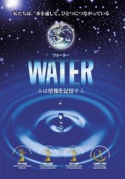 water_dvd.jpg